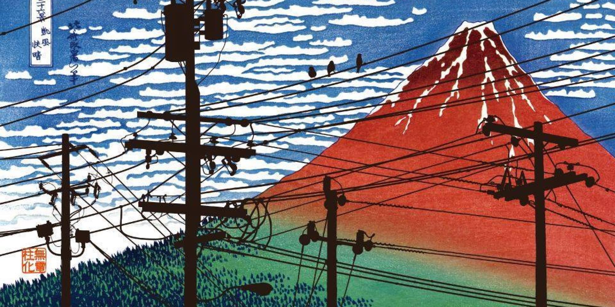 赤富士の画像 p1_33