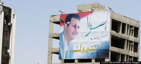 Syrian President Assad Sworn In For Third Term