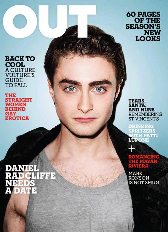 DANIEL-RADCLIFFE-OUT jpg Daniel Radcliffe
