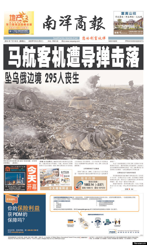 malaysia front page