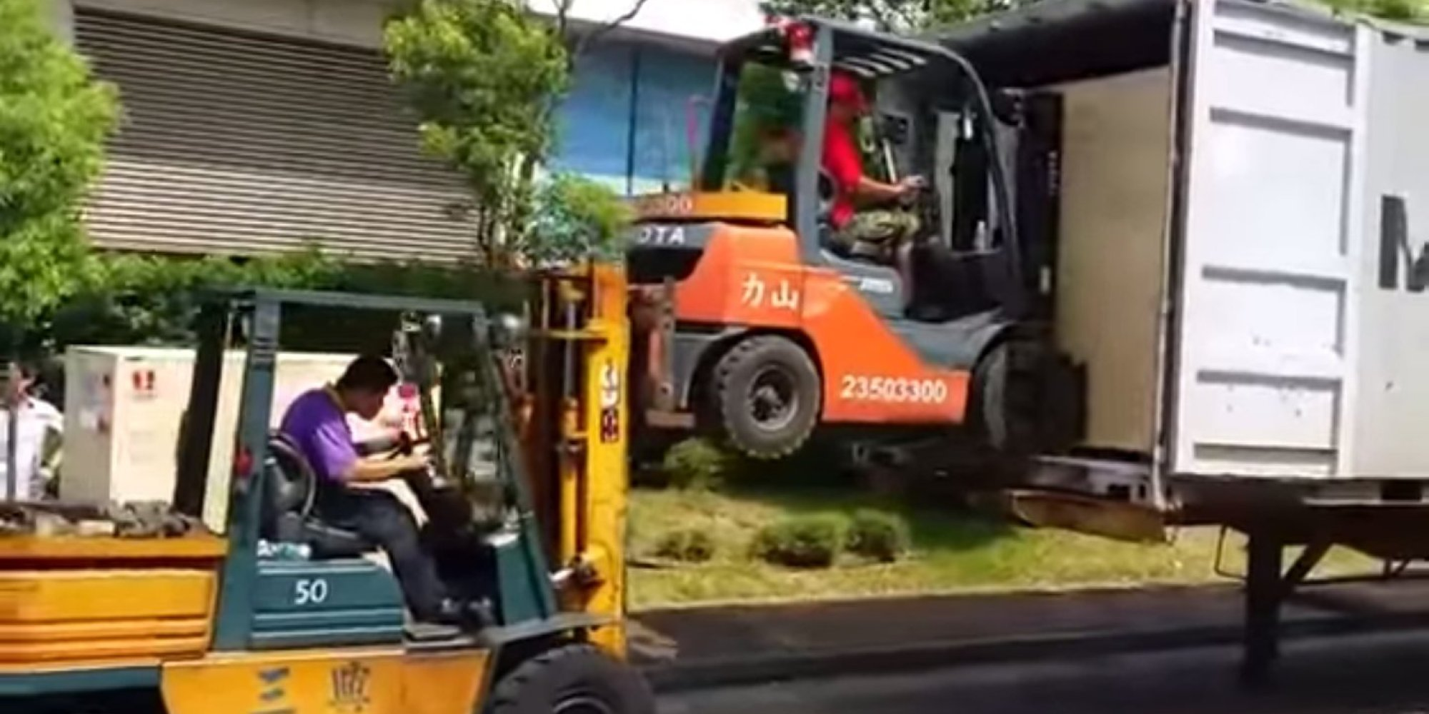 Just A Forklift Forklifting A Forklift Forklifting A Package