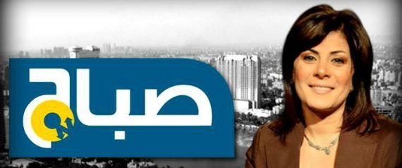 AMANY AL KHAYATT