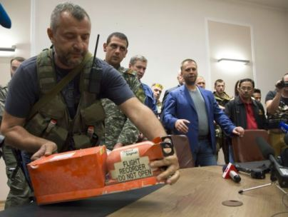 Black boxes are handed over in Ukraine