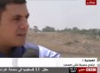 BBC Arabic Reporter Feras Khatib Attacked By 'Angry Israeli' Live On Air