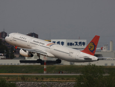 A TransAsia Airways jet