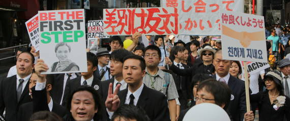 SPEECH TOKYO DISCRIMINATION
