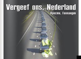'Forgive Us, Netherlands' - At Least This Russian Newspaper Is Sorry For MH17