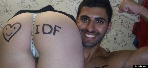 The Other Gaza Strip: Is The 'I Love IDF' Facebook Page A Tacky Way To Support Israeli Troops?