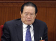 China Says Its Former Security Czar Is Under Investigation