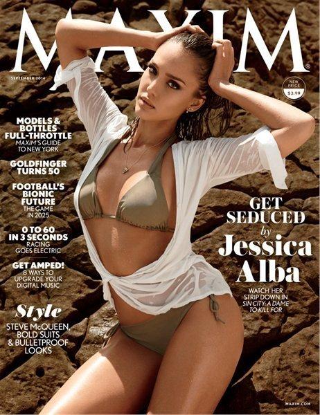 Jessica alba nackt und nass