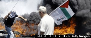 GAZA ISRAELI PALESTINIAN