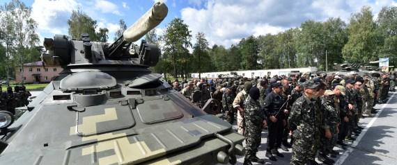 UKRAINE NATIONAL GUARD