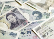 Lost and (Surprisingly) Found: 75% Of Lost Cash Returned To Owners in Tokyo
