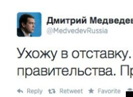 Let's Hope Russia's Nuclear Codes Are More Secure Than Medvedev's Twitter Password
