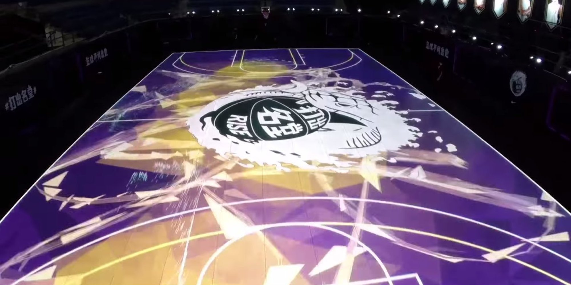Nike 39 S Led Basketball Court Makes The Sport Look Like A