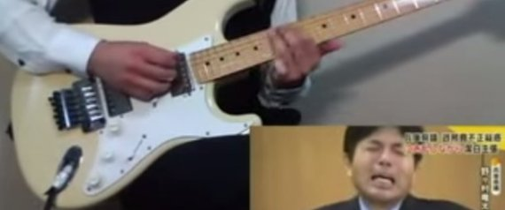 GUITAR SOLO CRYING JAPANESE POLITICIAN