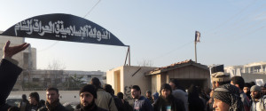 Islamic State Logo