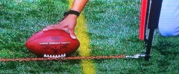 first down yellow line football