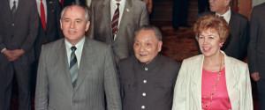 Deng Xiaoping Mikhail Gorbachev