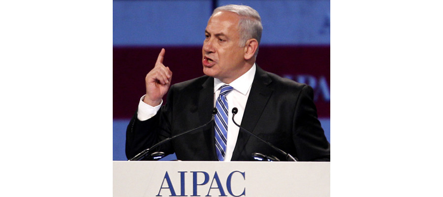 AIPAC influence