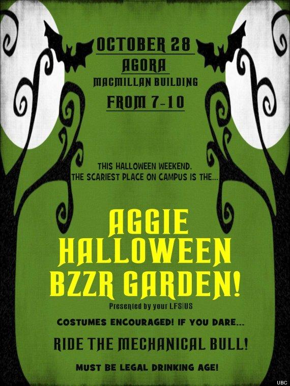 bzzr garden