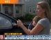Florida Mom Furious After 911 Dispatcher Wouldn't Help Baby Trapped In Car
