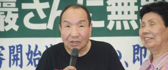 袴田巌さんが肺炎で緊急入院 自宅トイレで倒れる