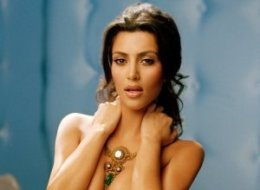 Kim Kardashian Playboy Nude Naked New Unreleased. Get Entertainment Alerts