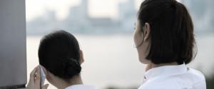 Women Work Japan Back
