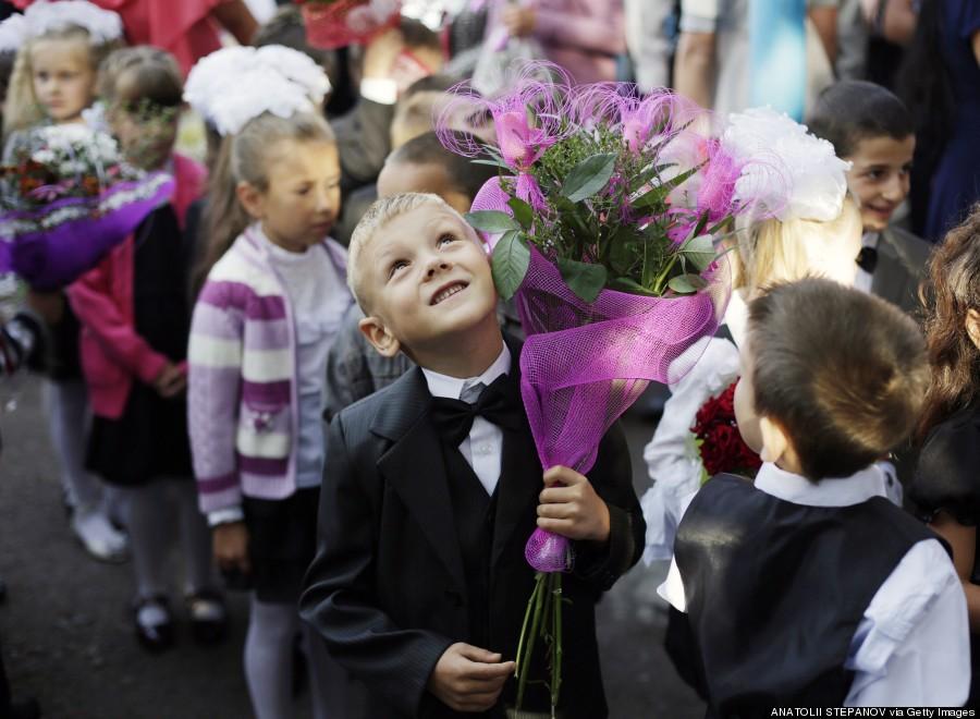 ukraine school