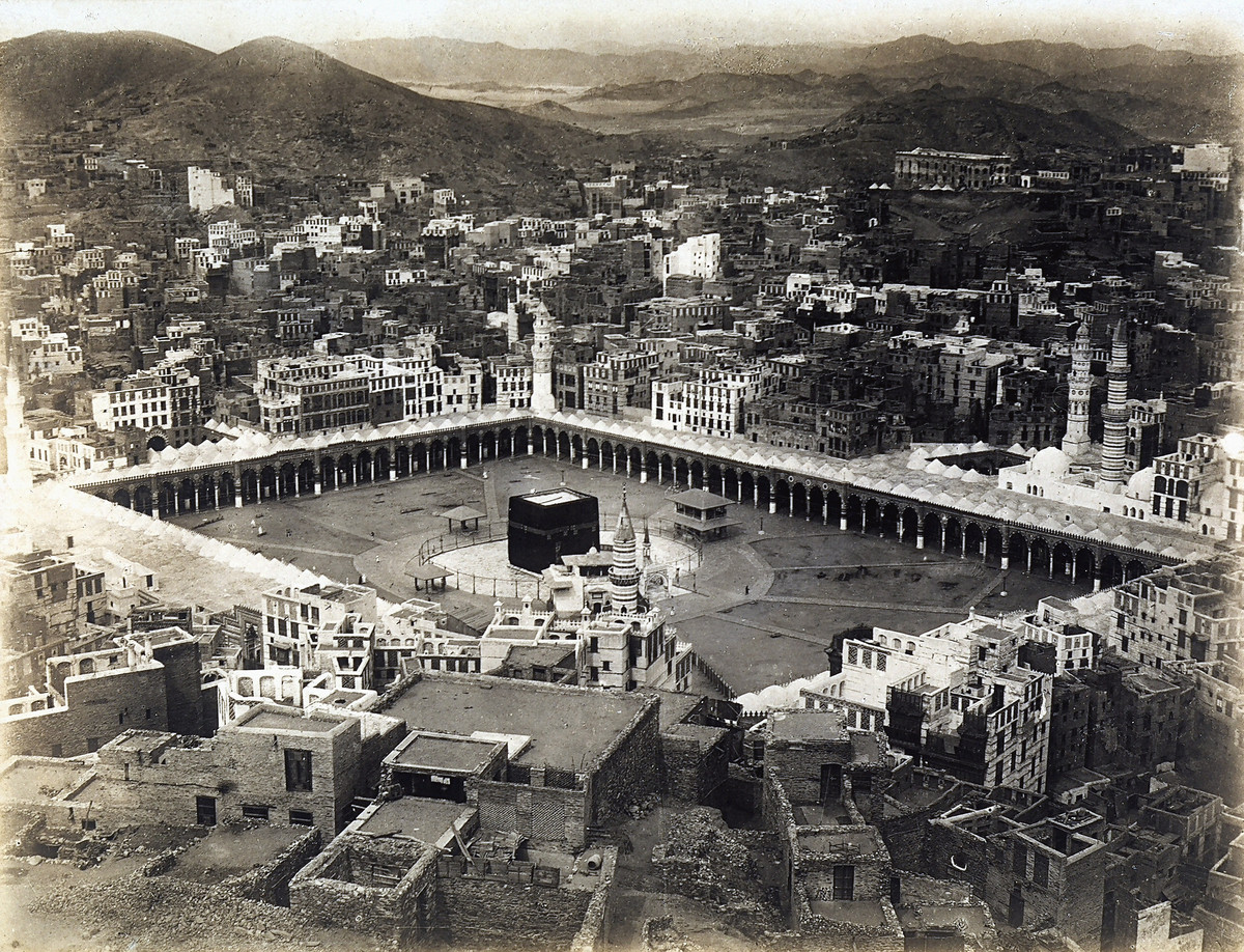Conservation Mosque, December 1979, Mecca, Saudi Arabia