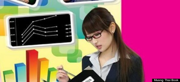 Japanese Porn Star Featured On Math Book By Mistake