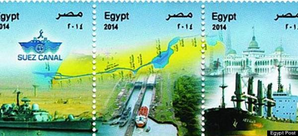 In A Major Fail, Egypt Confuses Suez Canal With Panama Canal