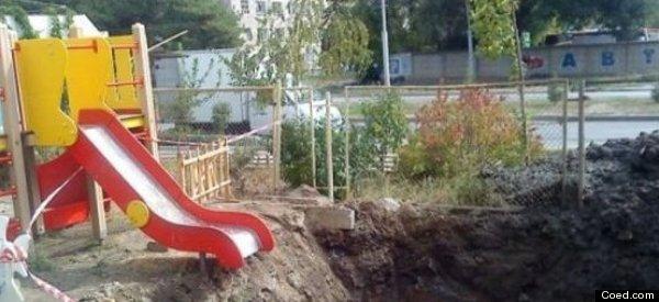 World's Most Dangerous Playground?
