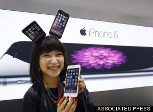 Tokyo Iphone