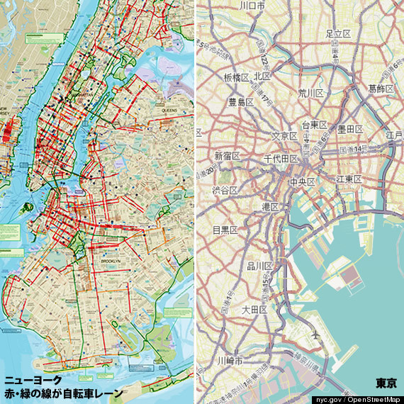 ny bike lane and tokyo