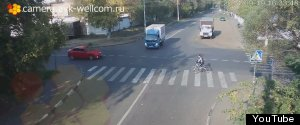RUSSIA CYCLIST COLLISION
