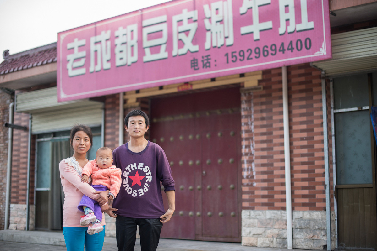 shen ping and family