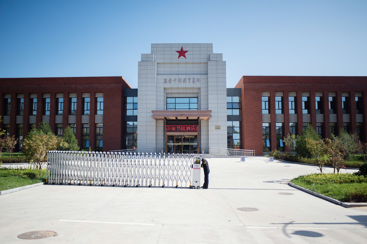 commie gate