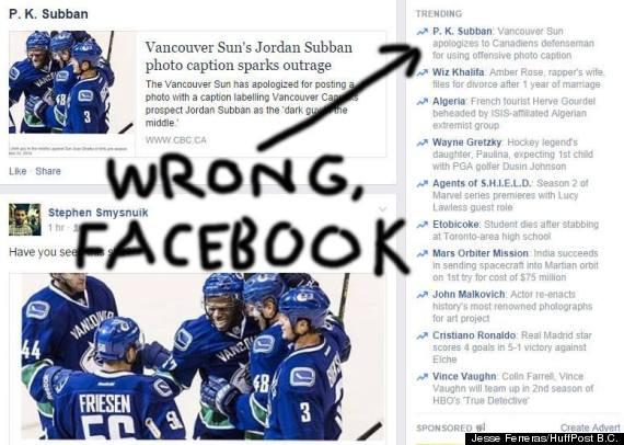 subban facebook