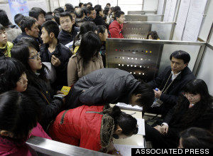 china job fair
