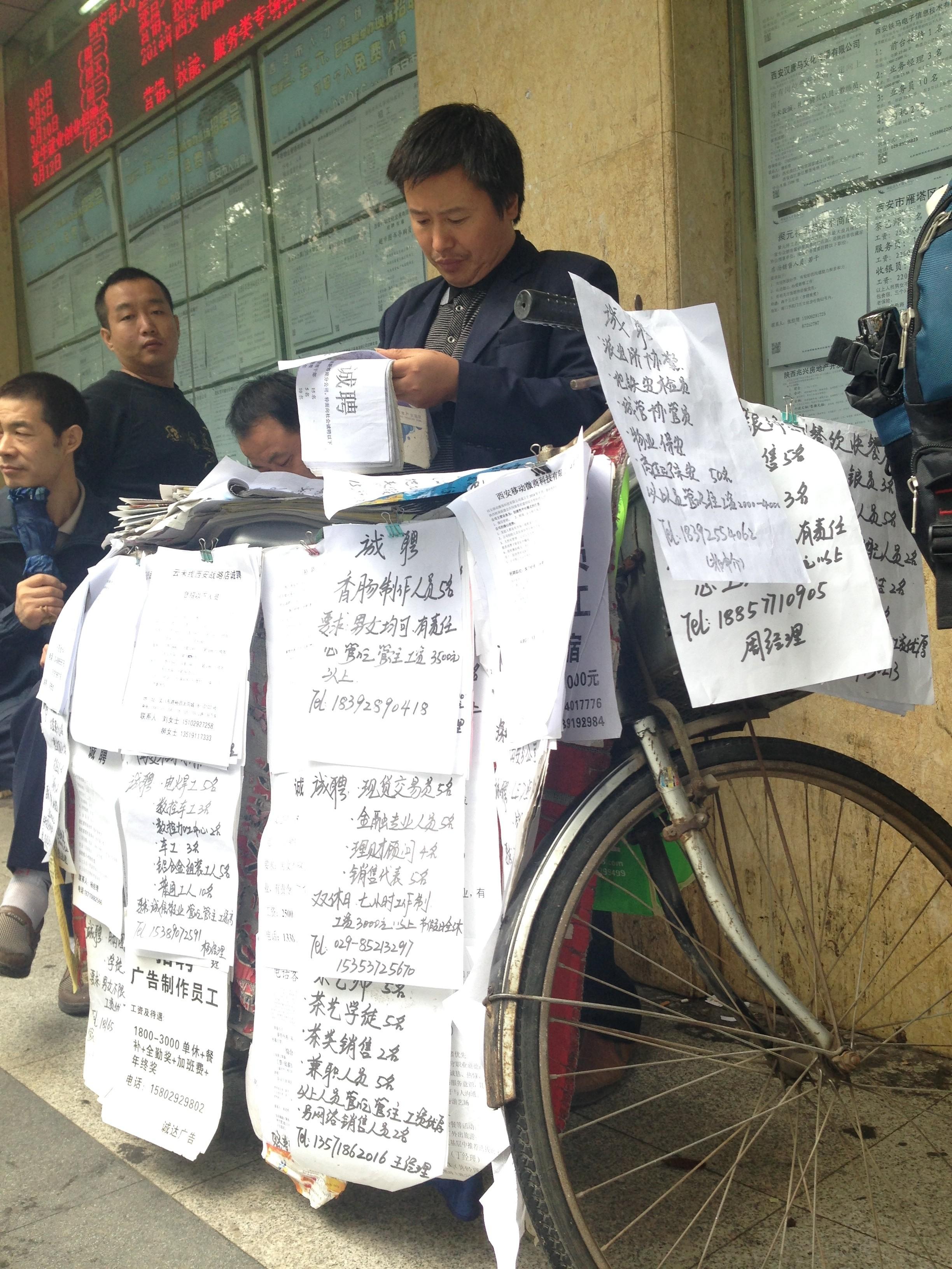 china job fair