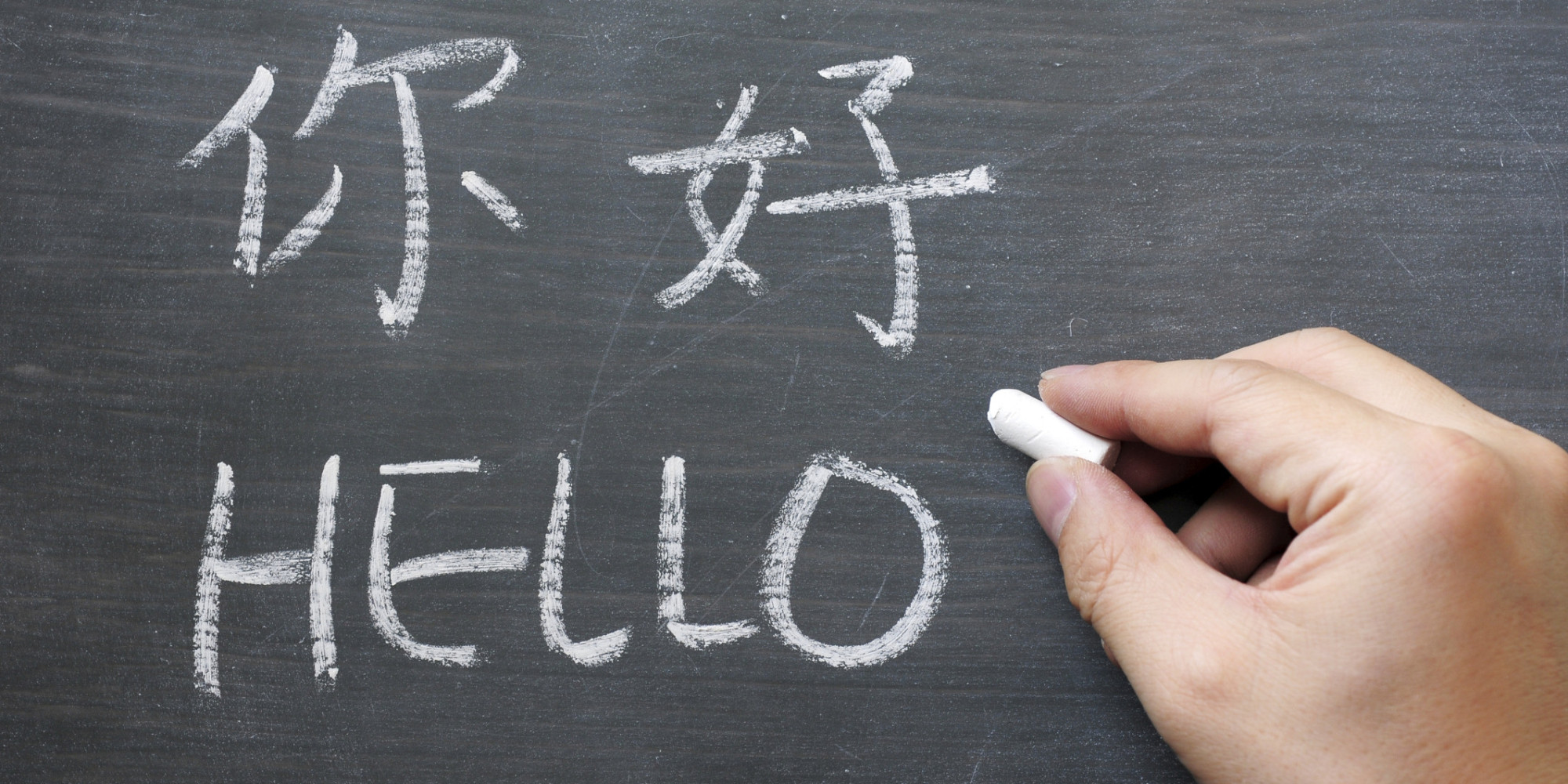 How A Second Language Betters Your Brain