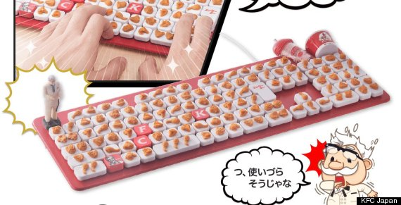 kfc chicken keyboard