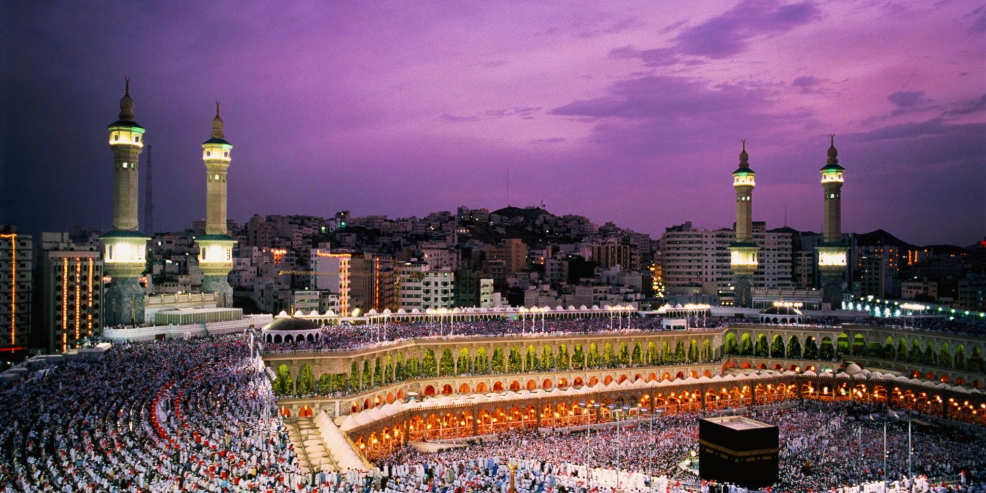 Benefícios do Hajj