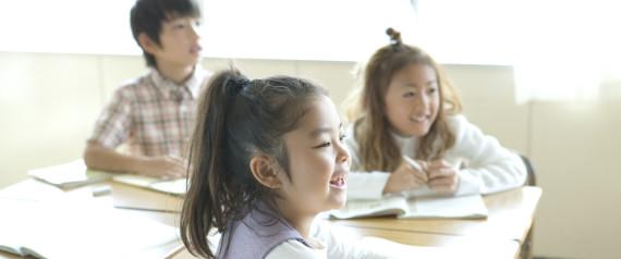 JAPAN STUDENT KIDS SCHOOL 11