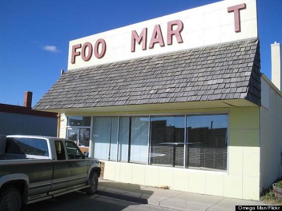 foo mart corner gas