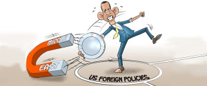 China Obama