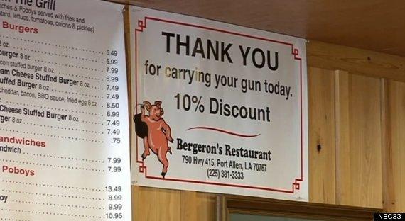 gun discount
