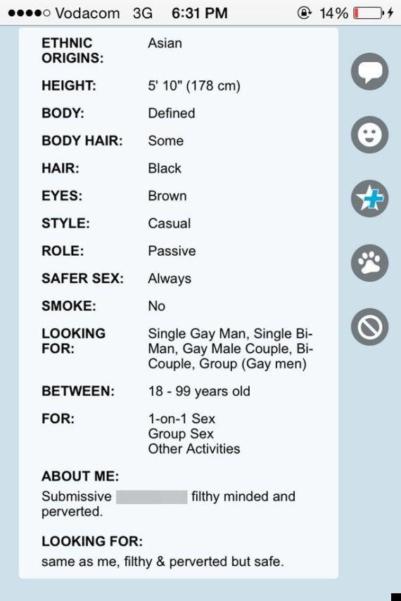 shrien dewani gaydar profile
